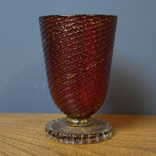Vintage 1950s Murano Glass Red/gold Leaf Beaker