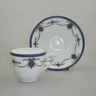Rare Royal Doulton Vintage Coffee Cup And Saucer - Russell D4604
