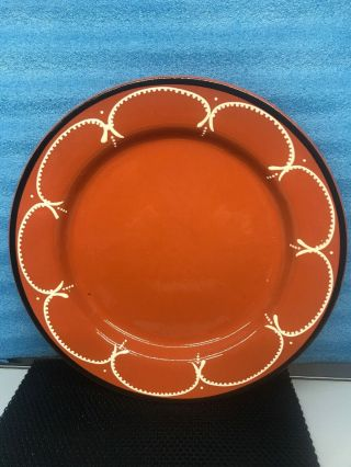 Vintage Traditional Portugal Clay Dinner Plate Approximately 9""