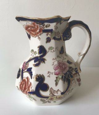 Vintage Masons Mandalay Pattern Hydra Jug Pitcher English Ironstone China Blue