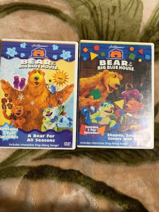 Jim Henson's Bear In The Big Blue House Dvd Bundle
