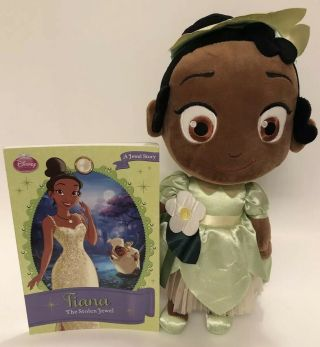 "Disney Store Authentic Rare Toddler Princess Tiana 12"" Plush Doll With Book"