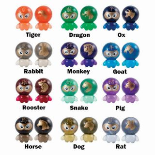 Of 50 Bok Choy Boy Figures Series 4 Chinese Zodiac Collectibles