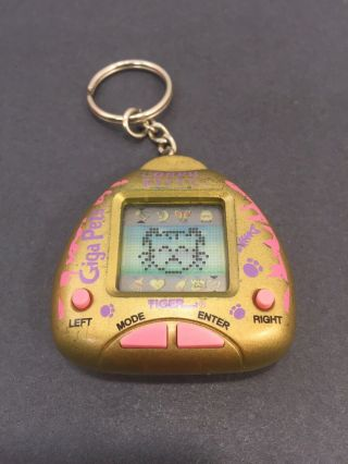 1997 Tiger Electronics Giga Pets Special Gold Edition Compu Kitty
