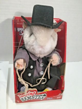 "Gemmy Dancing Hamster Tex Singing To The Song "" Rawhide "" Nib W/ Tags"