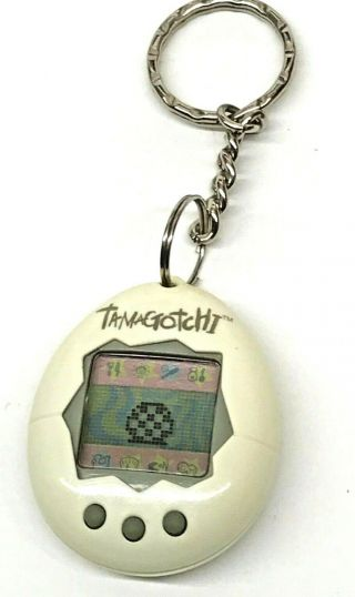 Bandai Nano Pet White With Gray 1997 Virtual Pet Keychain,  Batteries