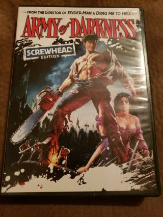 Army Of Darkness Bruce Screwhead Dvd