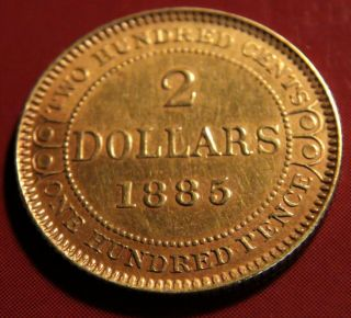 1885 Newfoundland $2 Gold Coin Two Dollars Uncirculated (ms - 60 Or Better) Canada