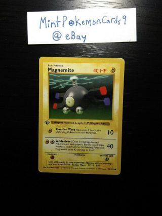 Magnemite - 53/102 - Common - 1st Edition Shadowless Base Set - Lightly Played