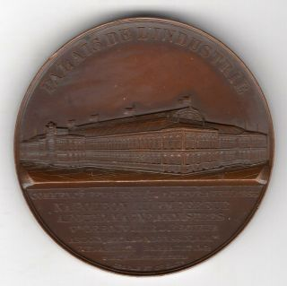 1855 French Medal For Paris Exposition Palace Of Industry,  By J.  Wiener,  Caque