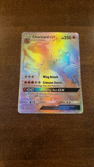 Charizard Gx Burning Shadows 150/147 Secret Rare (rainbow Rare) Ships Fast